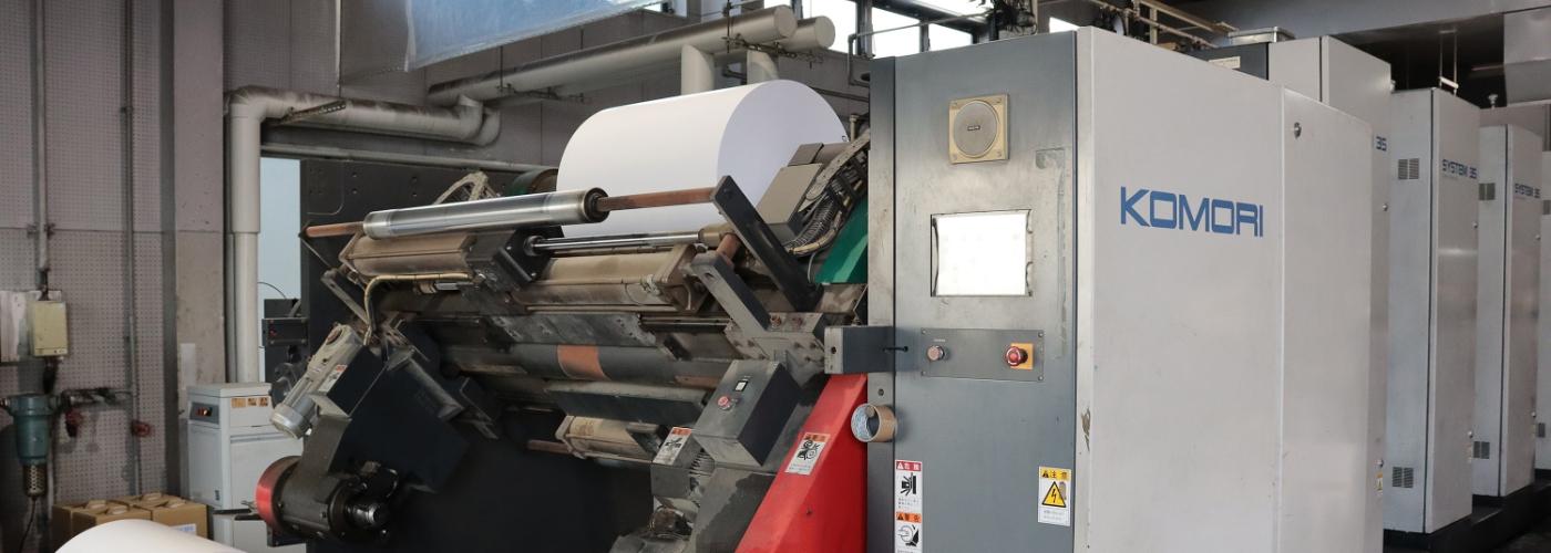 輪転印刷機